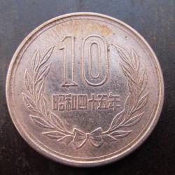 Image #1 of 10 Yen 昭和 - 1970