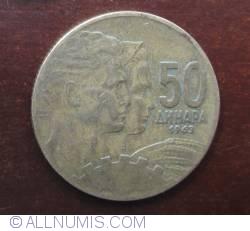 Image #1 of 50 Dinara 1963