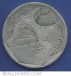 10 Riyals 2003