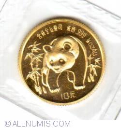 10 Yuan 1986