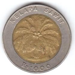 Image #2 of 1000 Rupiah 1994