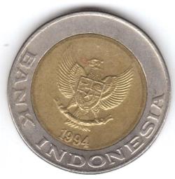 Image #1 of 1000 Rupiah 1994