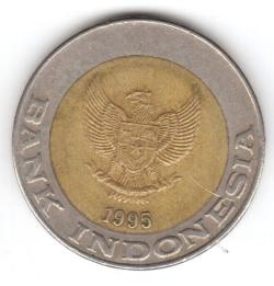 Image #1 of 1000 Rupiah 1995
