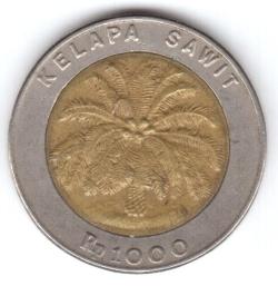 Image #2 of 1000 Rupiah 1995