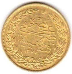 Image #1 of 100 Kurush 1865 (1277/5)