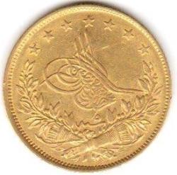 Image #2 of 100 Kurush 1865 (1277/5)