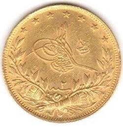Image #2 of 100 Kurush 1910 (1327/2)