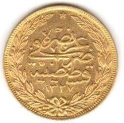 Image #1 of 100 Kurush 1910 (1327/2)