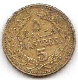 Image #1 of 5 Piastres 1968