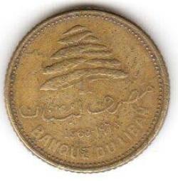Image #2 of 5 Piastres 1968