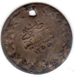 Imaginea #1 a 20 Para 1839 (AH1255/1)