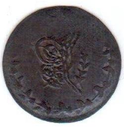 Imaginea #2 a 10 Para 1840 (AH1255/2)