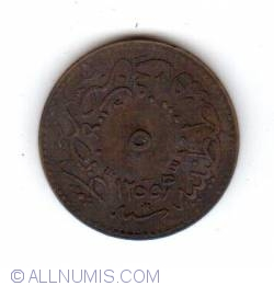 Imaginea #2 a 5 Para 1846 (AH1255/8)