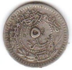 Image #1 of 5 Para 1911 (AH1327/3)