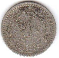 Image #2 of 5 Para 1911 (AH1327/3)