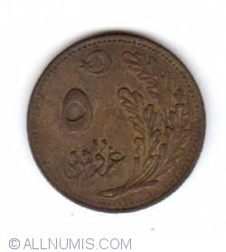 Image #1 of 5 Kurus 1922 (1341)