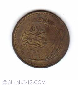 Image #2 of 5 Kurus 1922 (1341)