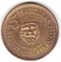 Image #1 of 5 Piastres 1955