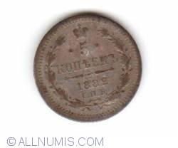 Image #1 of 5 Kopeks 1882