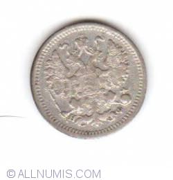 Image #2 of 5 Kopeks 1882