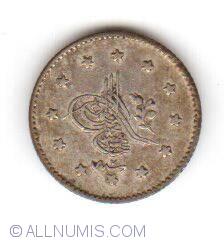 Imaginea #2 a 1 Kurush 1845 (AH1255/7)