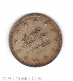 Image #1 of 2 Kurush 1906 (AH1293/32)