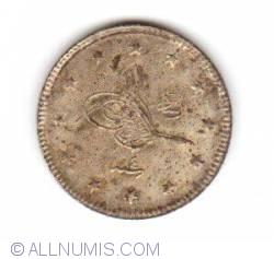 Image #2 of 2 Kurush 1912 (AH1327/4)