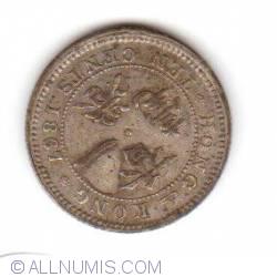 Imaginea #1 a 10 Cents 1867