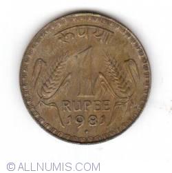 Imaginea #1 a 1 Rupie 1981 (B)