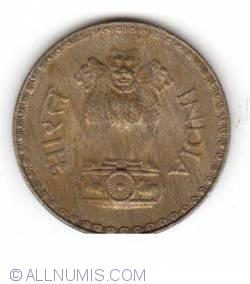 Imaginea #2 a 1 Rupie 1981 (B)