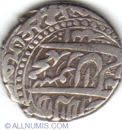 Image #1 of Abassi ND (1601-1628)