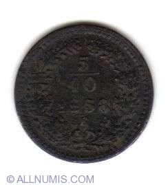Image #1 of 5/10 Kreuzer 1858 E