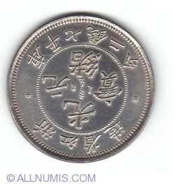 Imaginea #1 a 1 Dolar 1904 CH Kiangnan
