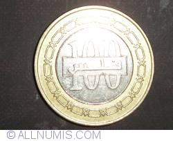 100 Fils 2009 (AH1430)