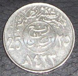 25 Halala 2002 (AH 1423)