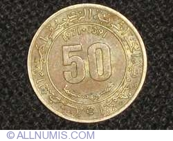 Image #1 of 50 Centimes 1971(1391AH)