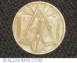 Image #2 of 50 Centimes 1971(1391AH)