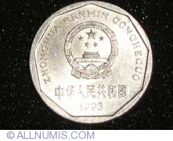Image #2 of 1 Jiao 1993