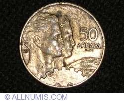 Imaginea #1 a 50 Dinara 1955