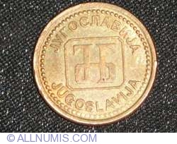 Image #2 of 1 Dinar 1992