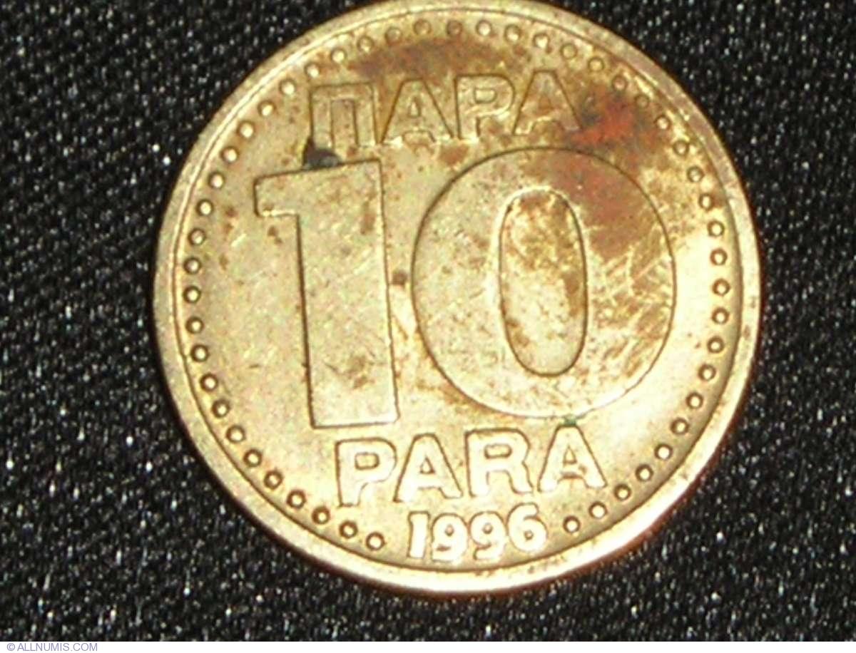 SERBIA SRBIJA YUGOSLAVIA 10 PARA 1996  G UNC