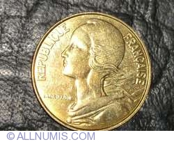 Image #2 of 20 Centimes 1995