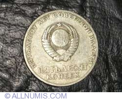 Image #1 of 50 Kopeks 1967 - 50th Anniversary of Bolshevik Revolution