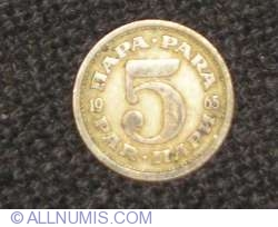 Image #1 of 5 Para 1965
