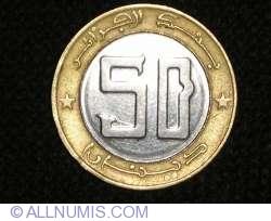 Imaginea #1 a 50 Dinars 1992 (AH 1413)