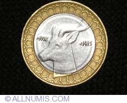 Imaginea #2 a 50 Dinars 1992 (AH 1413)
