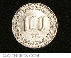 Image #1 of 100 Won 1978