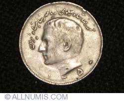 10 Rials 1971 (SH 1350)