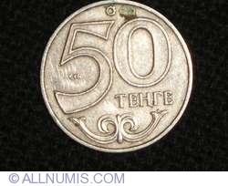 Image #1 of 50 Tenge 2002