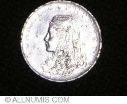 Image #2 of 50 Kurus 1975